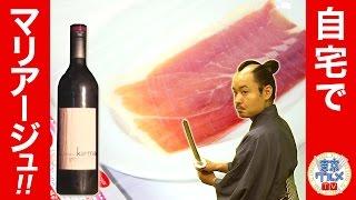 立川 - カジュアルに手作り料理とクラフトビール、ワインを味わえるビストロ店! (5/6)