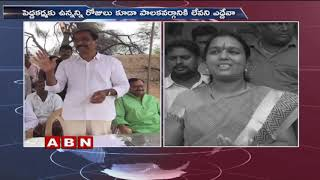 War of words between Jagtial MLA and Municipal Chairperson | Telangana