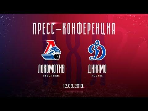 Локомотив» - «Динамо» : пресс-конференция тренеров
