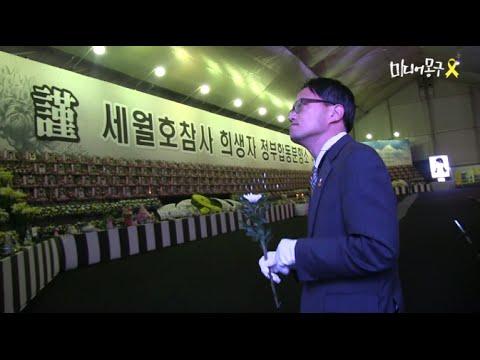 박주민, 국회의원 당선 후 찾아간 곳 '감동'
