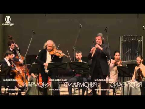 Бах Иоганн Себастьян - Концерт для ,скрипки, гобоя, струнных и континуо, партитура и партии 1. Adagio