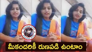Kaushal Wife Neelima Emotional Speech About Kaushal Army | #BiggBossTelugu2 |  Kaushal wife Neelima
