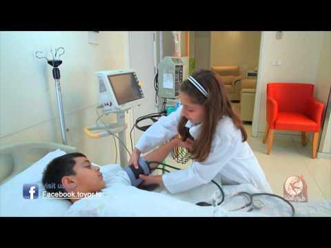الممرضة - عصومي ووليد | طيور الجنة