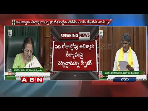 Monsoon Session | TDP's No trust motion against NDA accepted in Lok Sabha, govt ready for debate