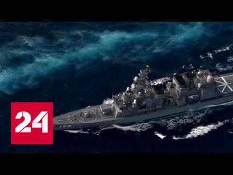 Внезапный маневр: корабли ВМС США вместо Австралии направились в Корею