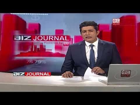 biz journal 2018.08.|eng