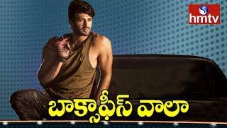 Taxiwala 3rd Day Collection Box Office | Vijay Devarakonda | Movies Now | hmtv