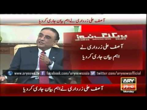 BREAKING News  revengeful Politics must be end, or the results would be horrible  Asif Ali Zardari