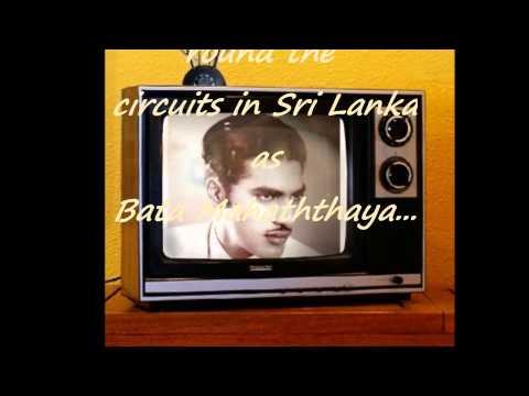 Heen Ingay. Old Sinhala Song video
