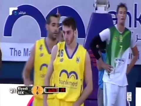 Houssam Eddine Hariri Tournament - AL-Riyadi Club (Lebanon) vs AEK Petrolina (Cyprus)