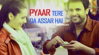 download lagu Pyaar Tere Da Assar  Amrinder Gill  Punjabi gratis