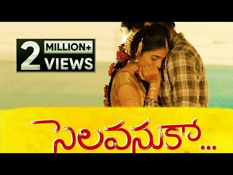 Selavanuko - Latest Telugu Short Film 2018    4K