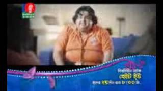 Hate you Banglavision drama promo Eid ul Azha 2016