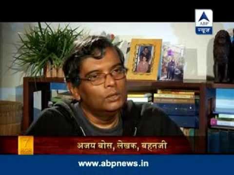 Watch: 7 RCR on Bahujan Samaj Party chief Mayawati