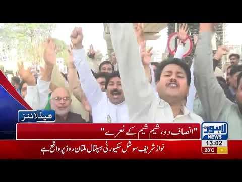 01 AM Headlines Lahore News HD – 16 October 2018 thumbnail