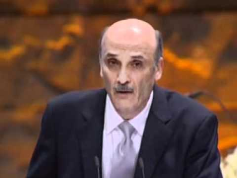 Dr. Geagea's Speech in the Lebanese Forces Martyrs Mass 2011
