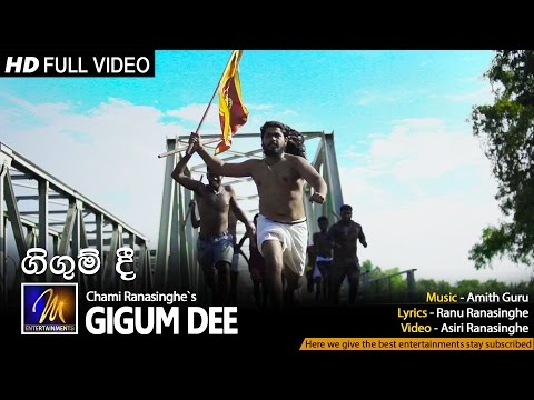Gigum Dee - Chami Ranasinghe | Official Music Video | MEntertainments
