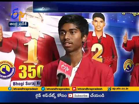 JEE Mains Ranks | Telugu Students In First & Second Ranks