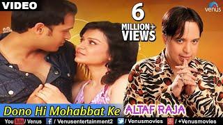 download lagu Dono Hi Mohabbat Ke Full  Song  Altaf gratis