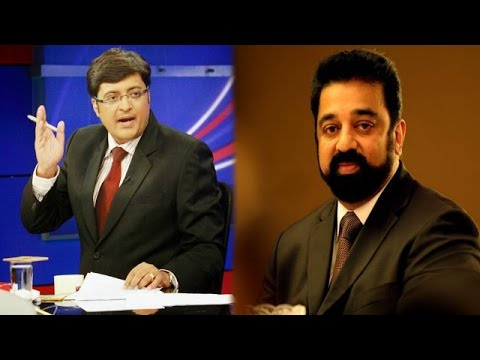The Newshour Exclusive : Kamal Haasan (9th April 2015)