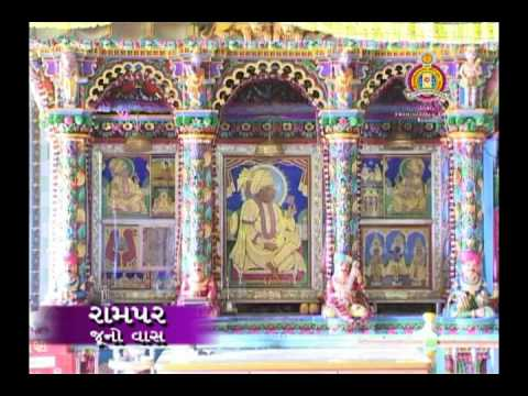 Kutch Darshan - Part 3 of 4