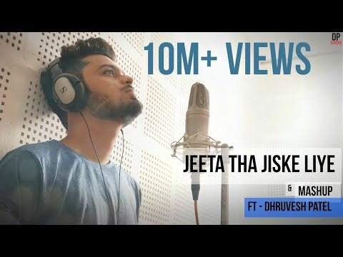 Jeeta Tha Jiske Liye   Paan Lilu Joyu Ne Tame Yaad Aavya & mashup by Dhruvesh patel , Ft- Parth maru thumbnail