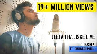 Jeeta Tha Jiske Liye   Paan Lilu Joyu Ne Tame Yaad Aavya & mashup by Dhruvesh patel , Ft- Parth maru