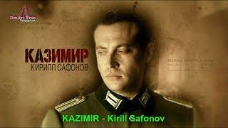 Tình báo quân đội | Mùa 3. Tập 23: Điệp viên Kazimir - Phần 1