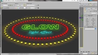 3ds Max Glow Shader