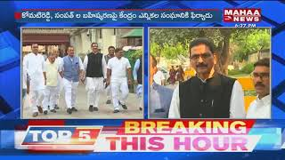 Congress Leaders Meets EC  Over Komatireddy Venkata Reddy And Sampath Suspension  - netivaarthalu.com