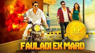 Fauladi Ek Mard Hindi Dubbed Full Action Movie   Raj Tarun, Heba Patel