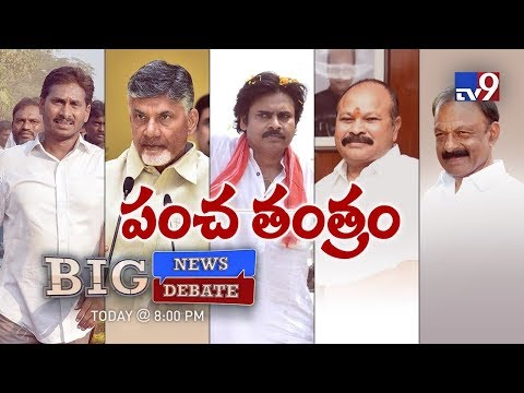 Big News Big Debate || AP by elections : YCP or TDP, who will win? || Rajinikanth TV9