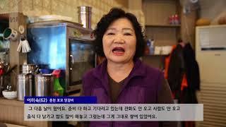 2016 방송제 다큐 코리안타임