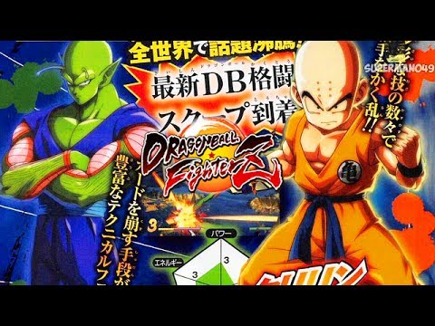 Dragon Ball FighterZ: Piccolo And Krillin First Look! - Dragon Ball FighterZ Gameplay