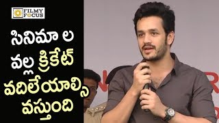 Akhil Akkineni Fantastic Words about Cricket @Hyderabad Police T20 Cricket League Launch