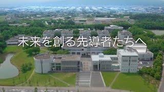 慶應義塾大学湘南藤沢キャンパス(SFC) 紹介ビデオ【60秒】
