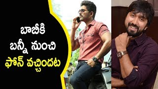 Allu Arjun Phone Call to Director Bobby