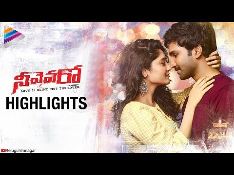 Neevevaro Movie HIGHLIGHTS | Aadhi Pinisetty | Taapsee | Ritika | Kona Venkat | Telugu FilmNagar