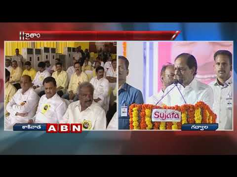 CM KCR Speech on Development Schemes  At Nadigadda Bahiranga Sabha Gadwal
