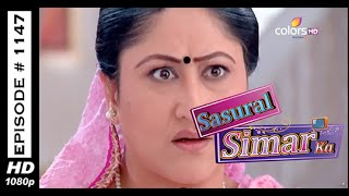 Sasural Simar Ka - 8th April 2015 - ?????? ???? ?? - Full Episode (HD)