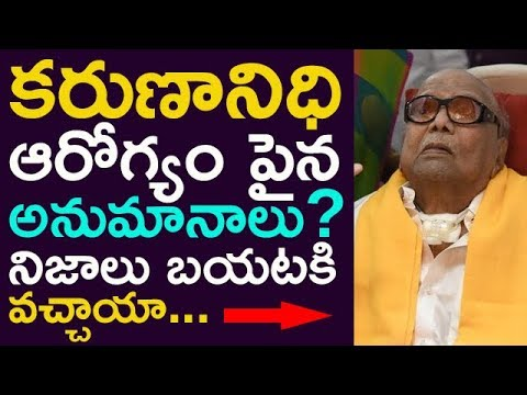 Shocking Secrets Revealed About KarunaNedhi's Health ! ||  Taja30