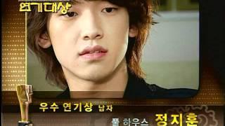 Rain 041231 2004 KBS Drama Awards_The Best Actor Award