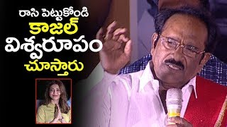 Paruchuri Gopala Krishna Excellent Speech at Sita Movie Khajuraho Beer Fest Event | Filmylooks