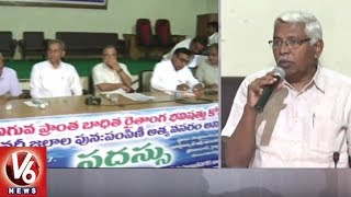 TJAC Chairman Kodandaram Participates In Round Table Conference Over Krishna Water