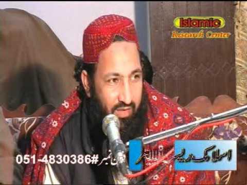 Mubashir Ahmed Rabbani Shk Mubashir Rabbani