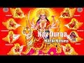 Download Nav Maa Durga Ki Mahima |  Spiritual & Melody Bhajan | Non Stop MP3 song and Music Video