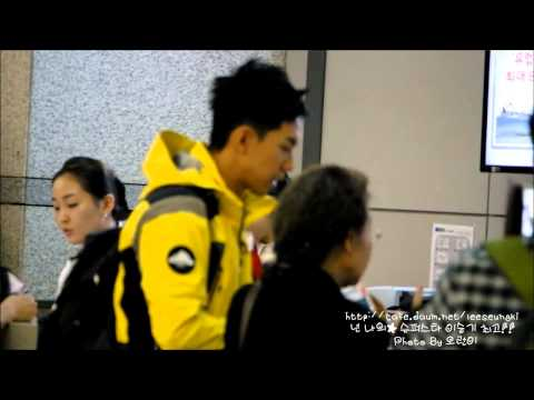 13.10.31 Nof Incheon Airport Fancam 2 - Lee Seung Gi video