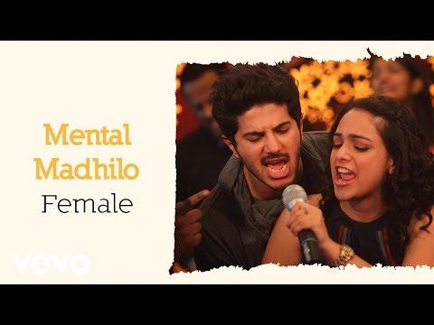 OK Bangaram - Mental Madhilo Female Lyric Video | A.R. Rahman, Mani Ratnam