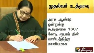 Jayalalitha has fulfilled her poll promises of 100 unit free power to houses