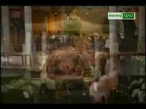 Asad Amanat Ali Khan- Aye Watan Pyare Watan Pak Watan (milli Naghma) video